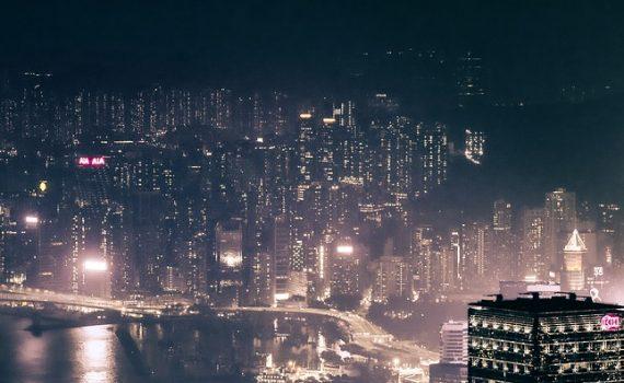 Skyline con grattacieli
