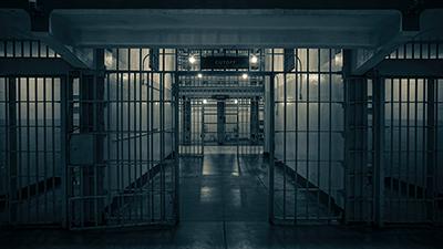 Grate della prigione
